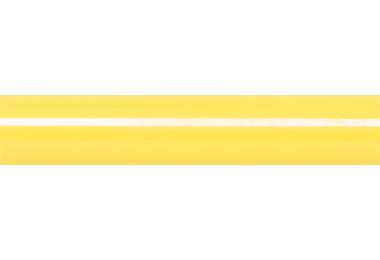 CTS Paint Colour | Lemon
